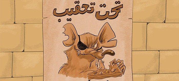 طعمه گذاری موش در انبارها،راه های مبارزه با موجودات موذی،سمپاشی موش،سمپاشی کلیه حشرات و جوندگان،سمپاشی اصولی،سمپاشی ادارات و بیمارستان ها در ایران