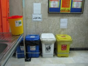 شناخت پسماندهای بیمارستانی ، زباله عفونی ، بهداشت بیمارستان ، گندزدایی ، دفع پسماند ، پسماندهای پزشکی