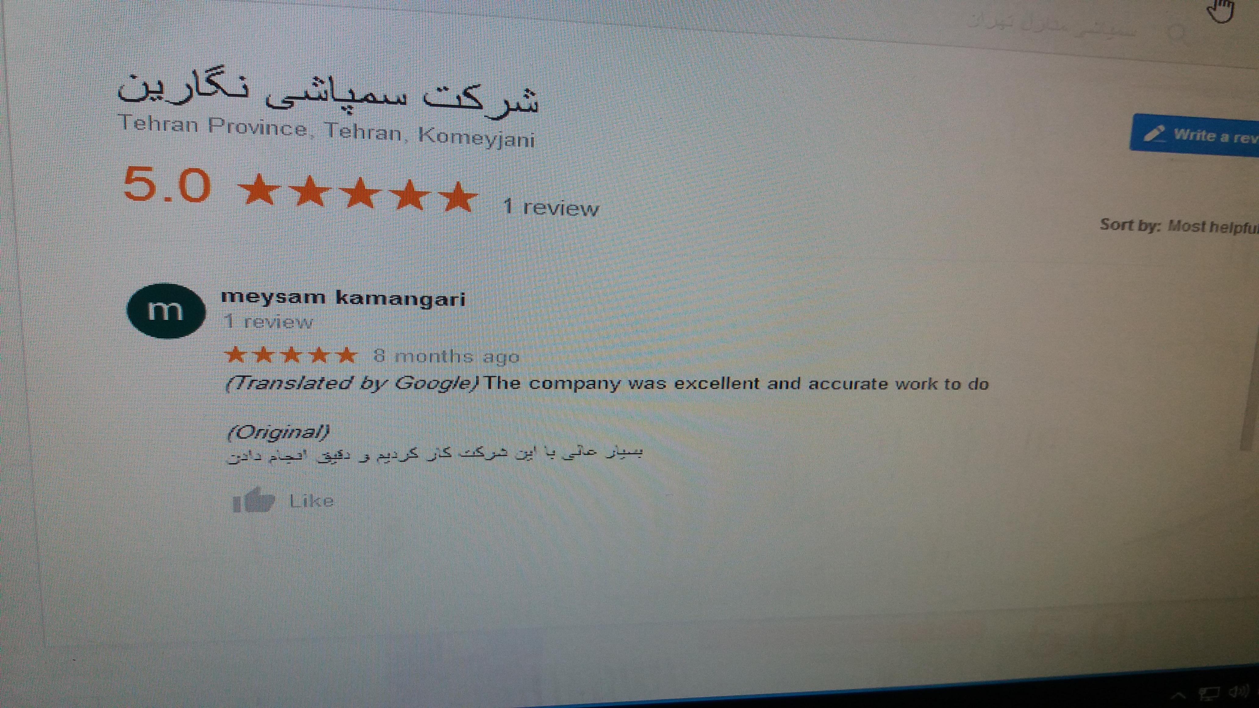 شرکت سمپاشی حرفه ای،سمپاشی تضمینی،سمپاشی در شمال تهران